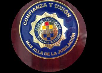 Dia 12 Diciembre, almuerzo homenaje a nuestros Policías jubilados
