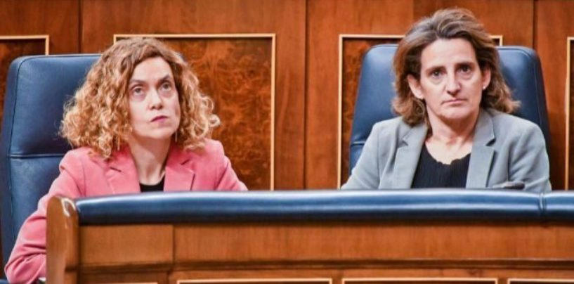 Los contratados laborales del Gobierno tendrán un salario mínimo de 1.071 euros